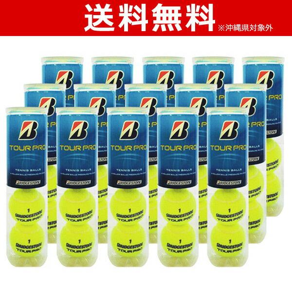 BRIDGESTONE(ブリヂストン)TOUR PRO(ツアープロ)1箱(15缶/60球)テニスボール